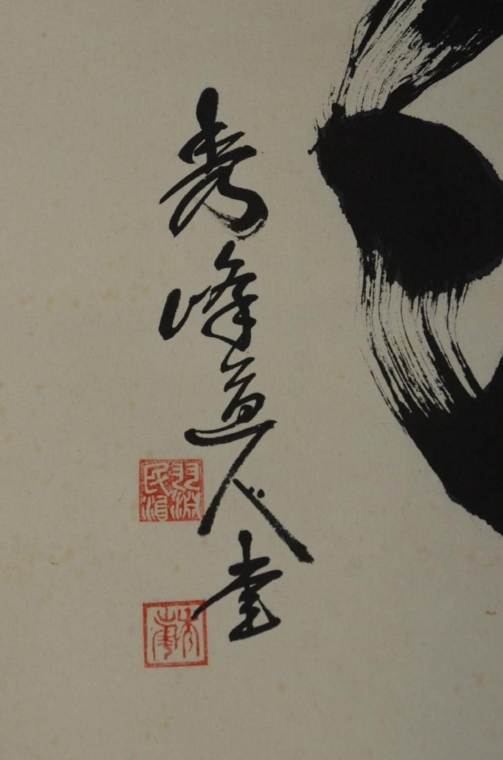 8 Chinese scrolls - 2