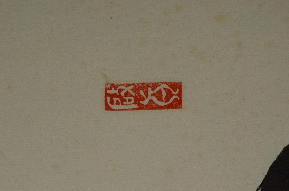 8 Chinese scrolls - 3