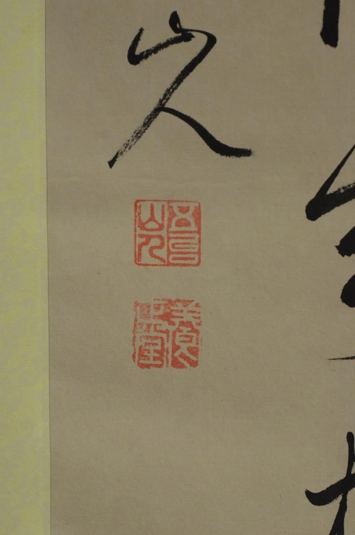 8 Chinese scrolls - 4