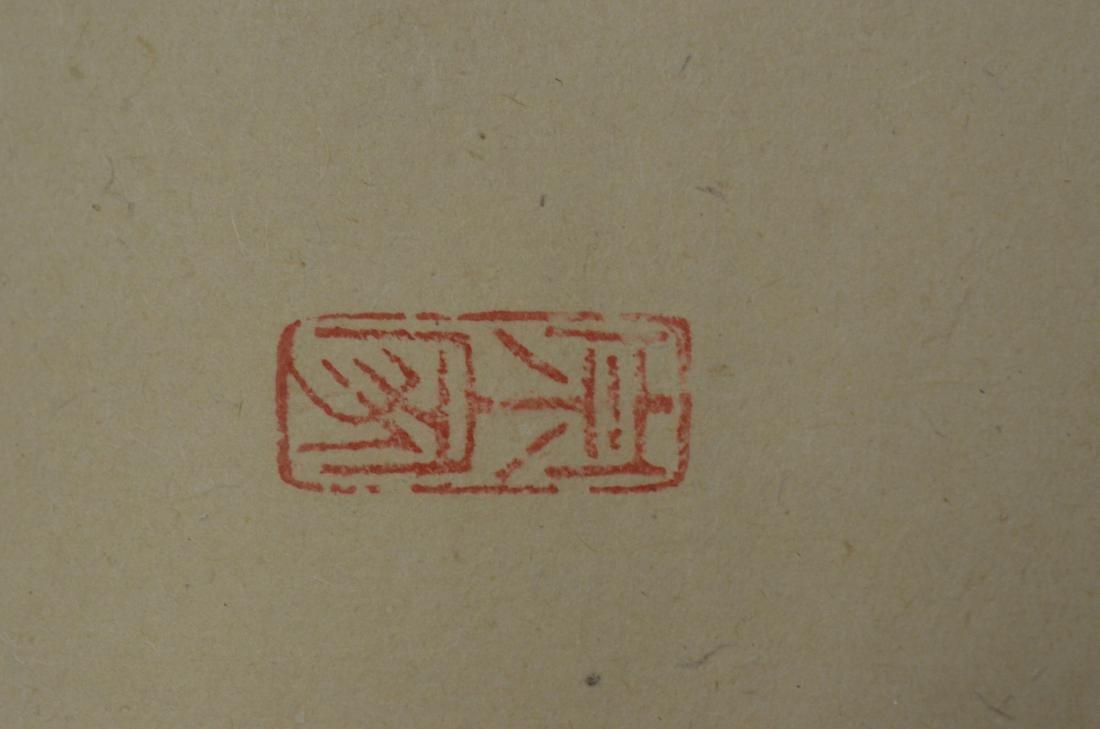 8 Chinese scrolls - 5
