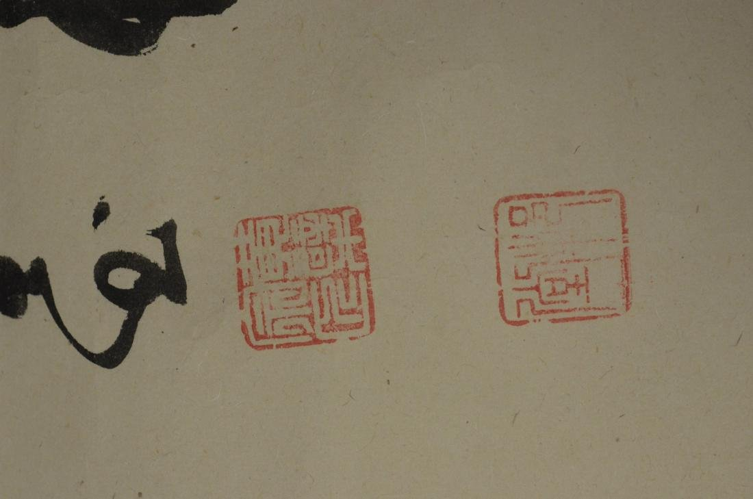 8 Chinese scrolls - 6