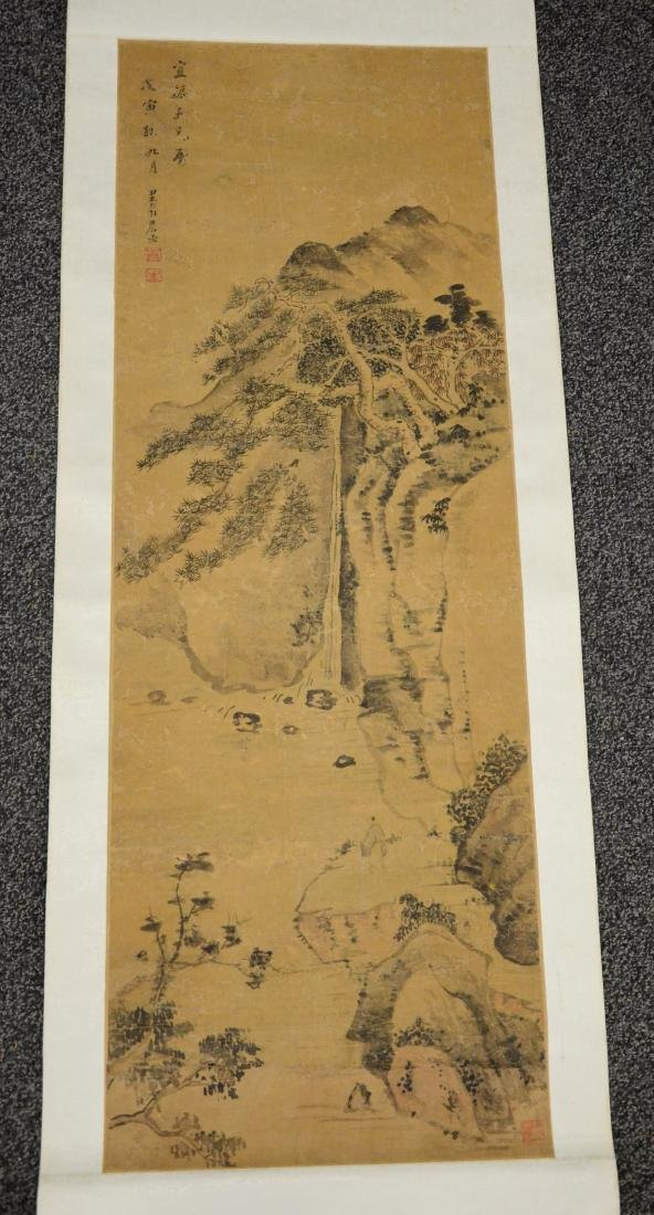 Chinese landscape scroll - 2