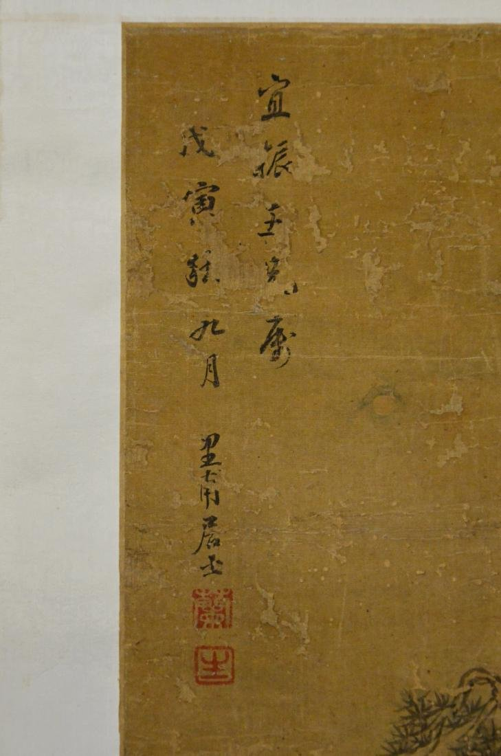 Chinese landscape scroll - 3