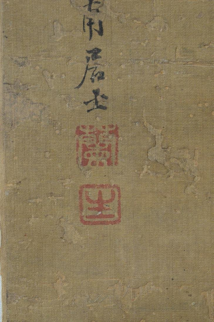 Chinese landscape scroll - 9