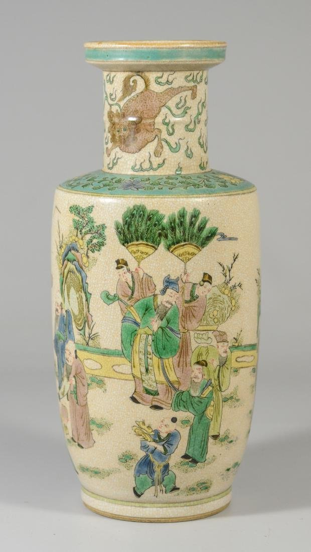 Chinese porcelain Rouleau vase