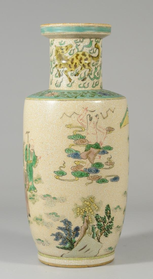 Chinese porcelain Rouleau vase - 2