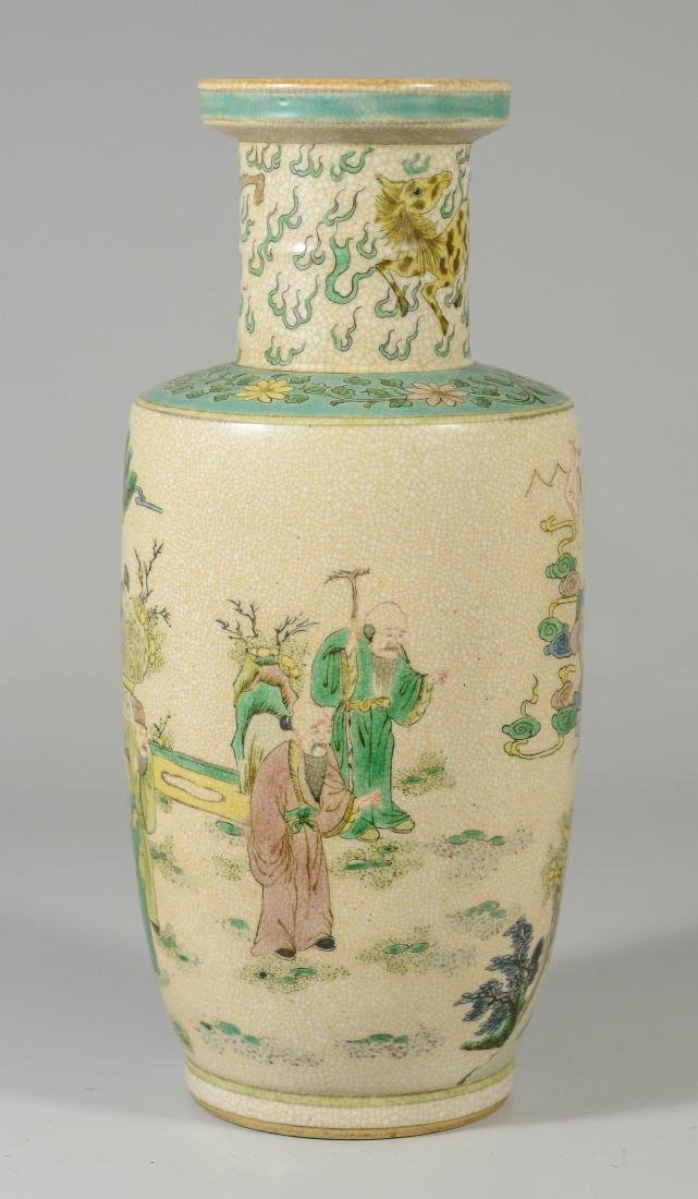 Chinese porcelain Rouleau vase - 3