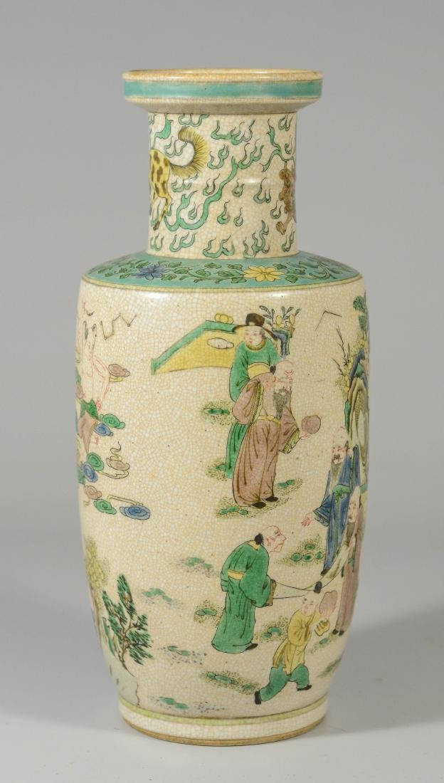 Chinese porcelain Rouleau vase - 4