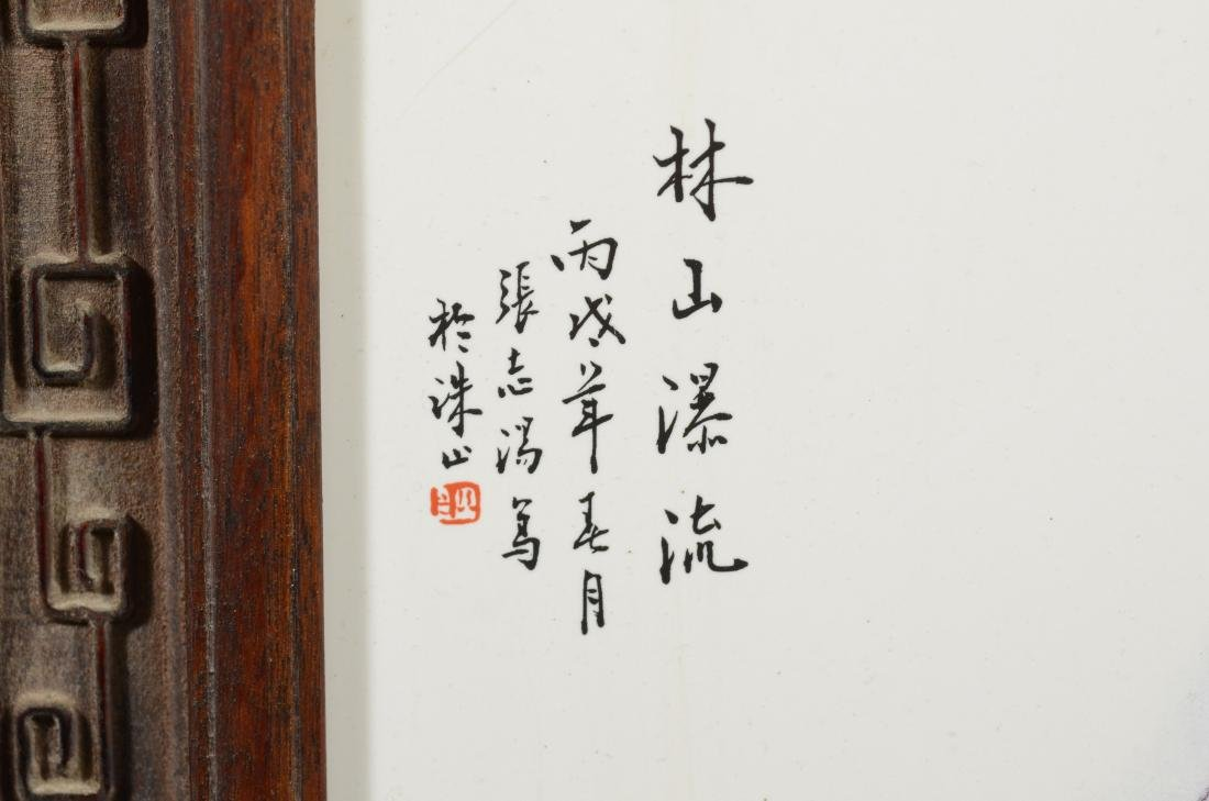 Pr Chinese porcelain tiles in carved teakwood frames - 3