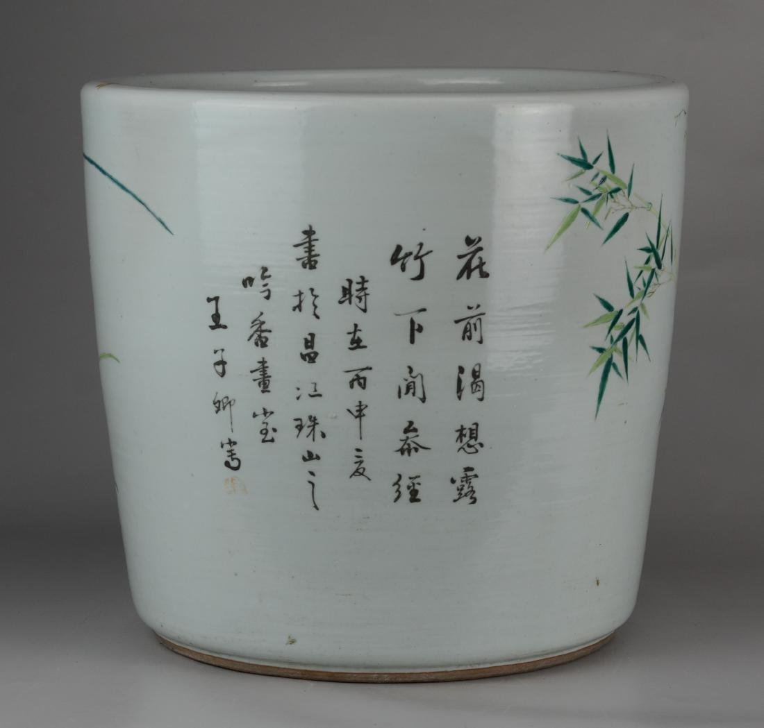 Chinese porcelain jardiniere - 14