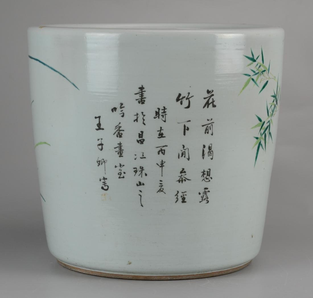 Chinese porcelain jardiniere - 3