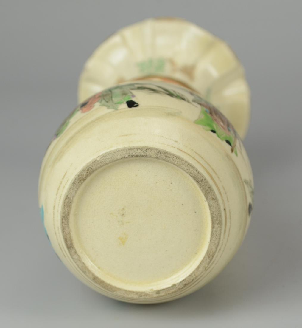 Japanese Satsuma vase with ruffled rim - 4