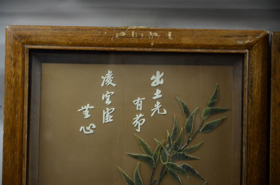 (4) Framed Chinese stone carvings - 2