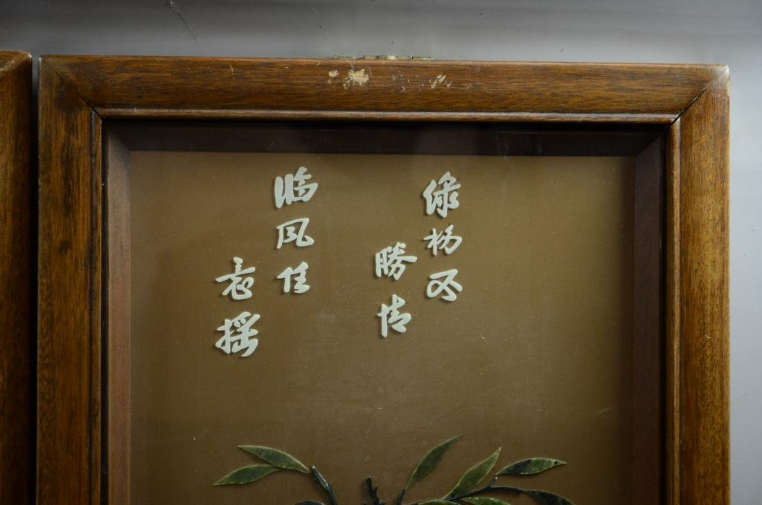 (4) Framed Chinese stone carvings - 3