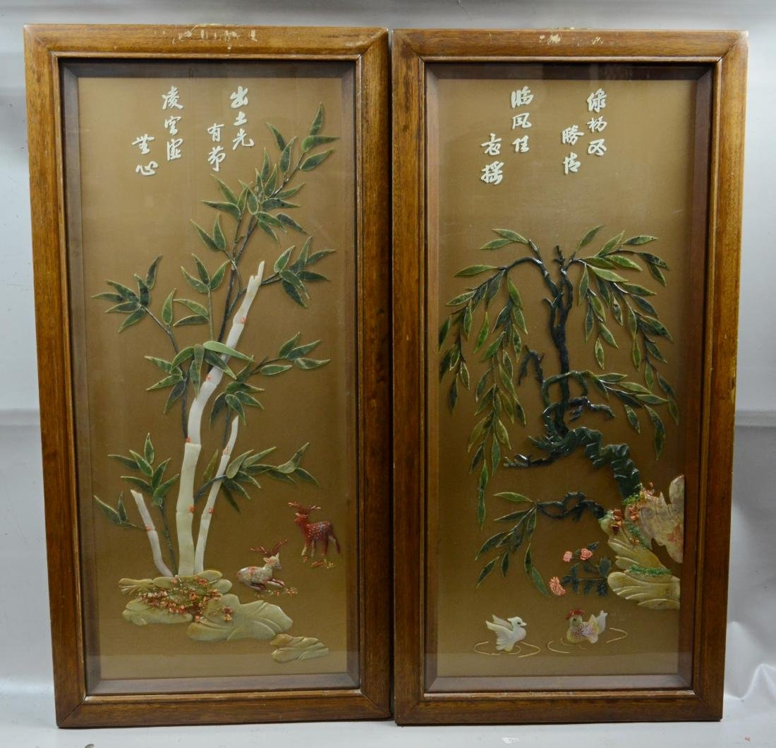 (4) Framed Chinese stone carvings - 4