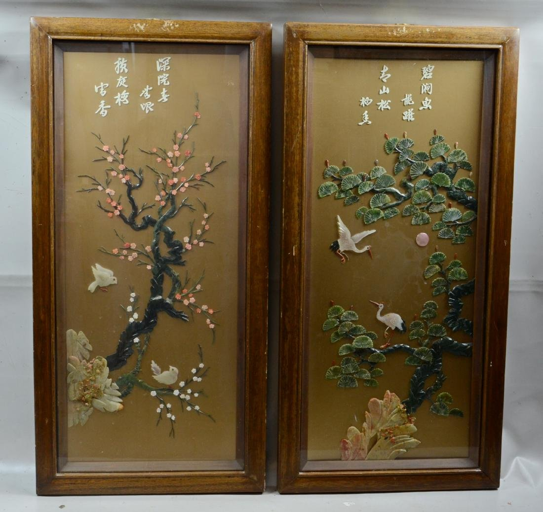 (4) Framed Chinese stone carvings - 5