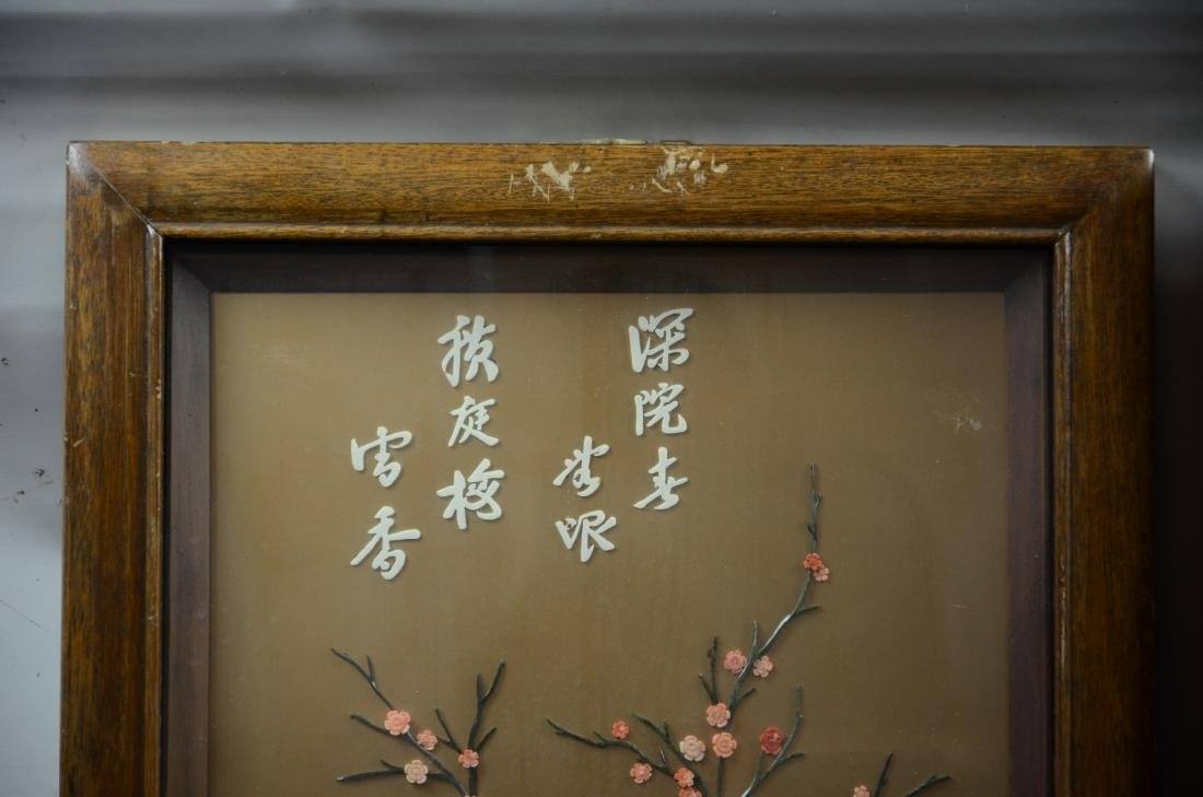 (4) Framed Chinese stone carvings - 6