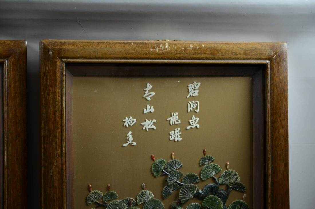 (4) Framed Chinese stone carvings - 7