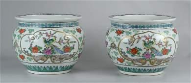 Pr Chinese cache pot