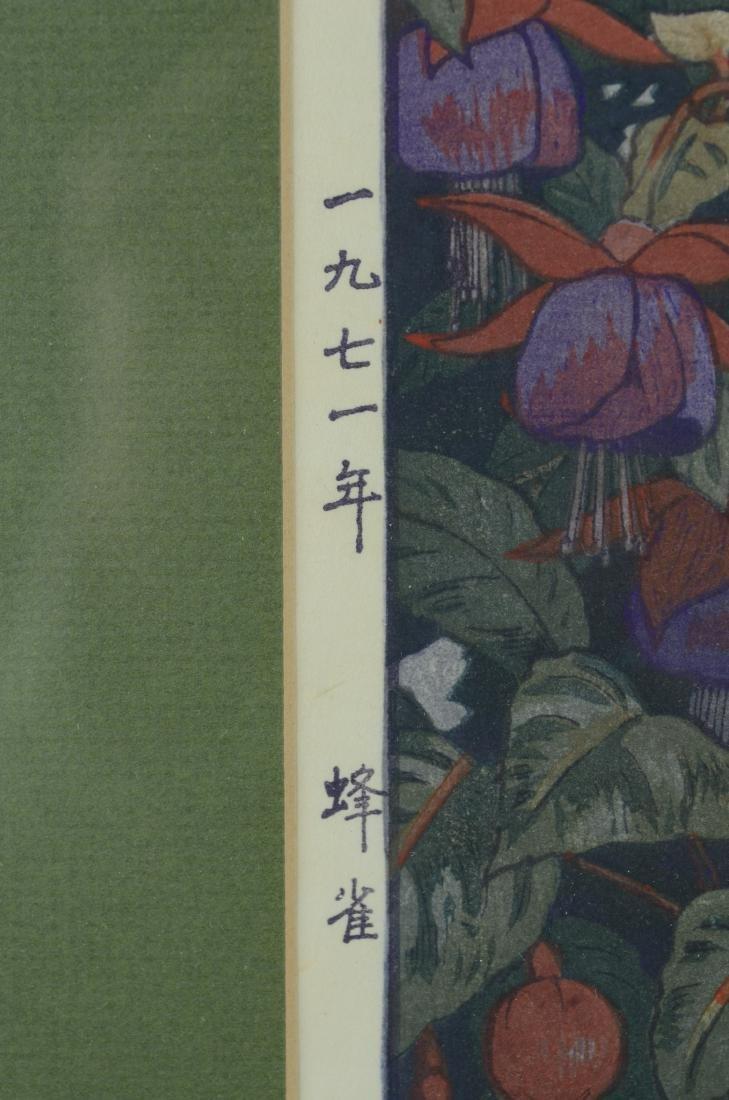 Toshi Yoshida Japanese woodblock print - 7