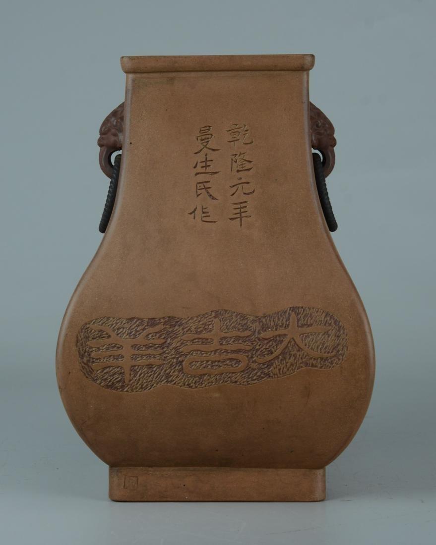 Yixing vase decorated with stylized lion handles