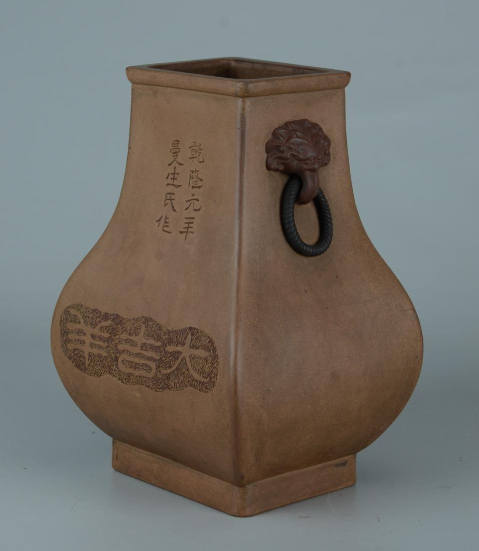 Yixing vase decorated with stylized lion handles - 2