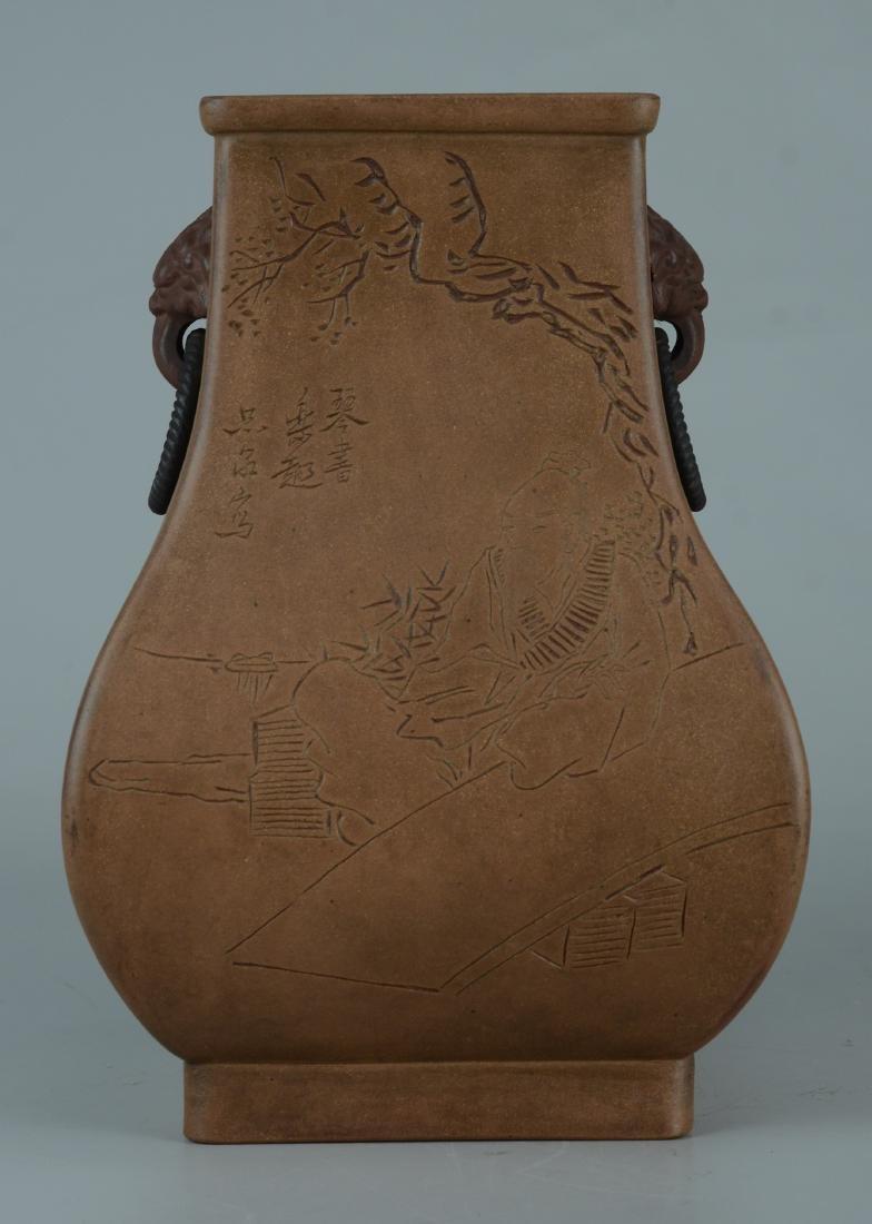 Yixing vase decorated with stylized lion handles - 4
