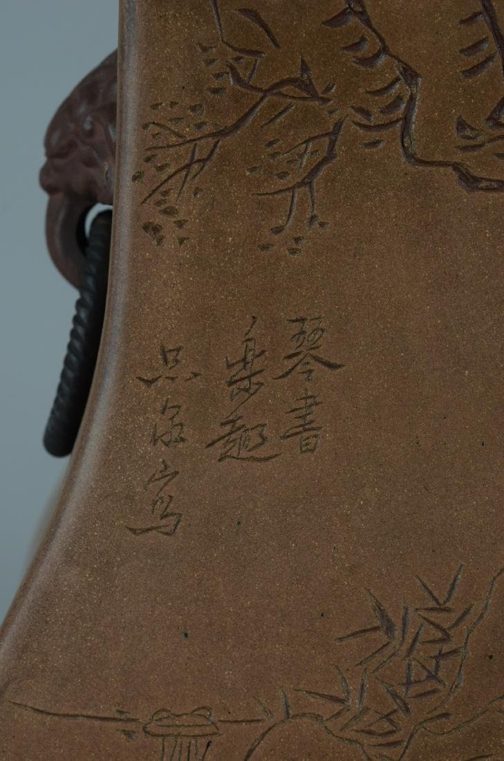 Yixing vase decorated with stylized lion handles - 5