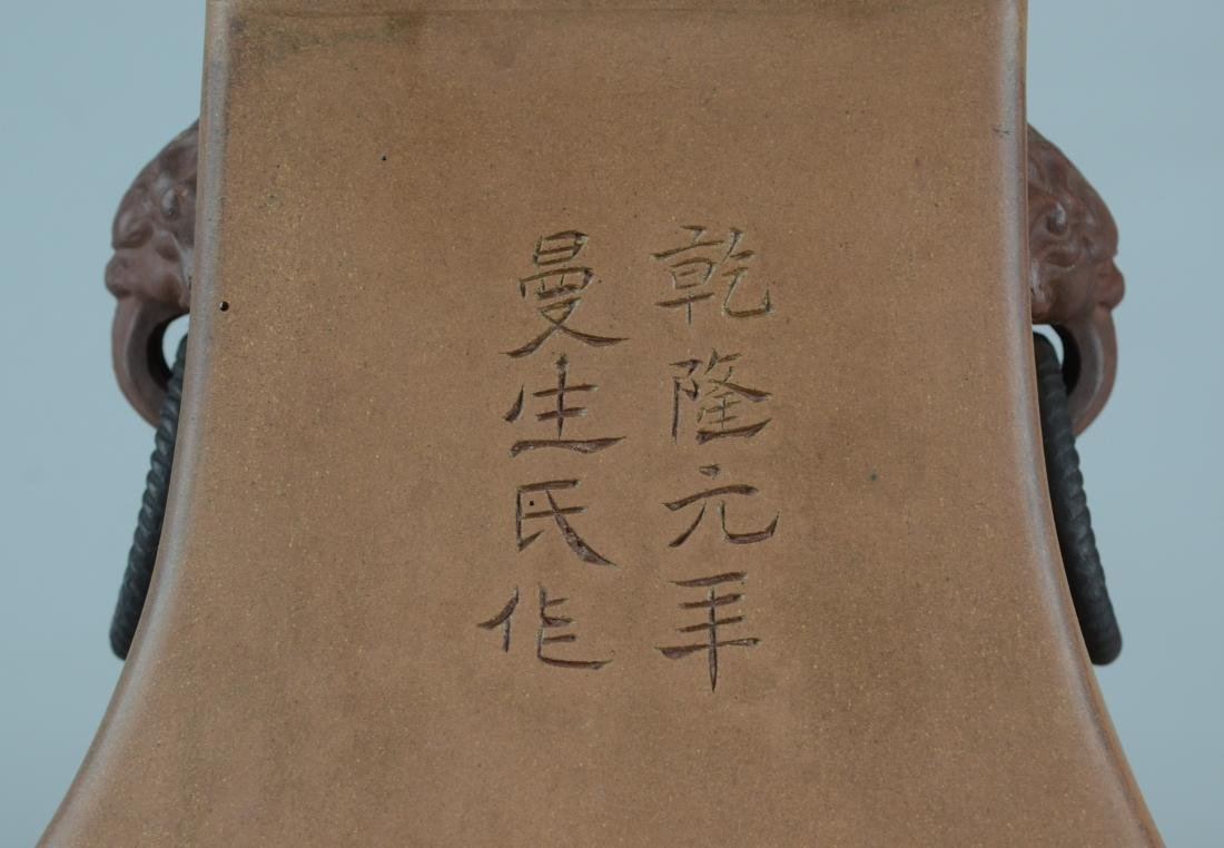 Yixing vase decorated with stylized lion handles - 7