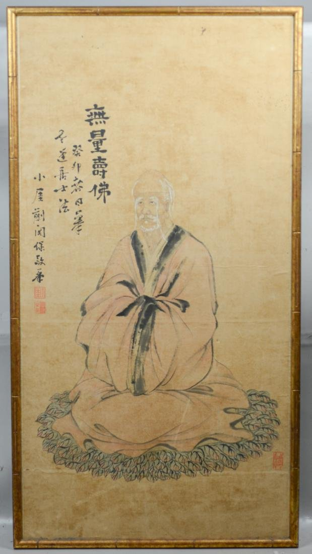 Chinese painted scroll, wise man with calligraphy