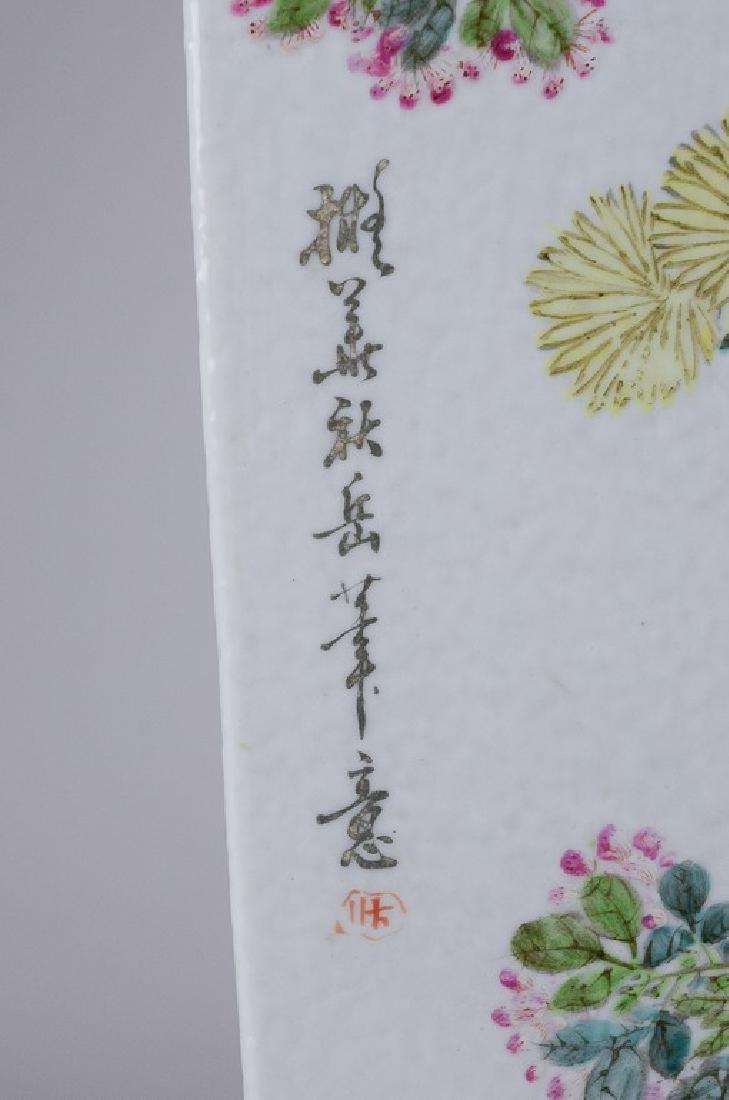 Chinese porcelain vase w/ lion handles Republic Period - 10