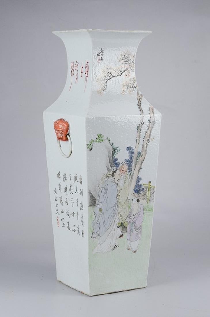 Chinese porcelain vase w/ lion handles Republic Period