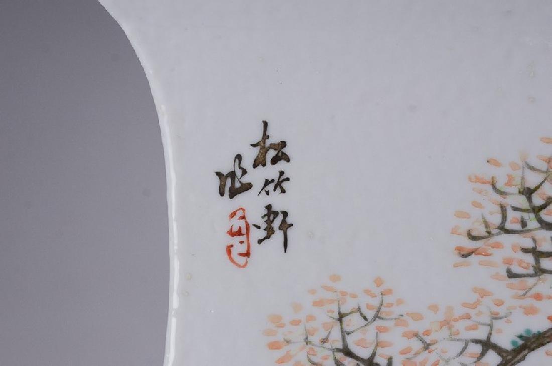 Chinese porcelain vase w/ lion handles Republic Period - 3