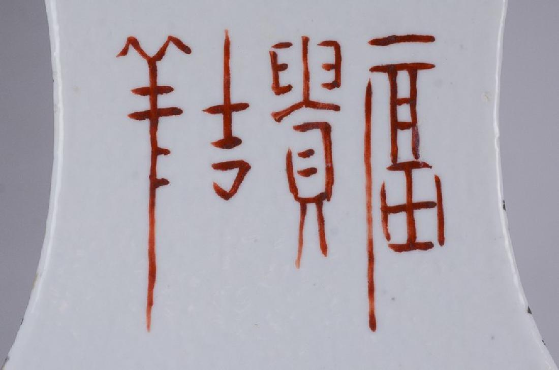 Chinese porcelain vase w/ lion handles Republic Period - 4