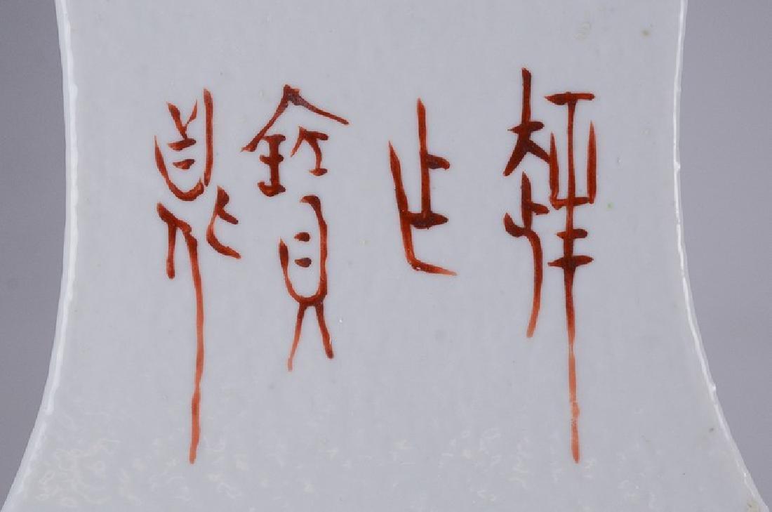 Chinese porcelain vase w/ lion handles Republic Period - 5