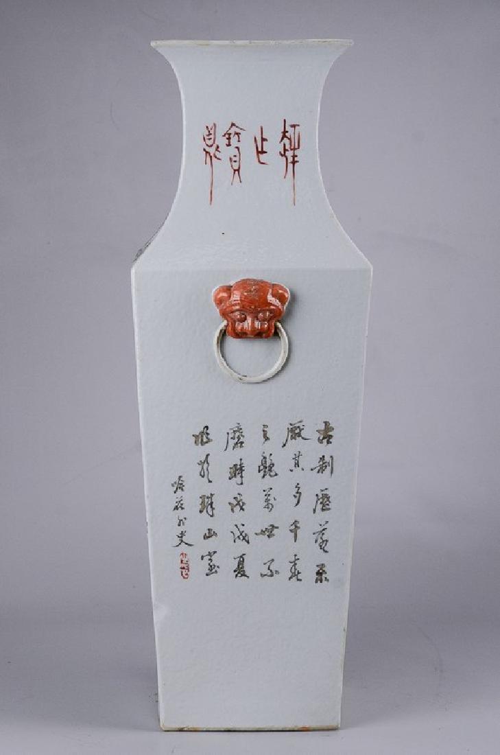 Chinese porcelain vase w/ lion handles Republic Period - 6