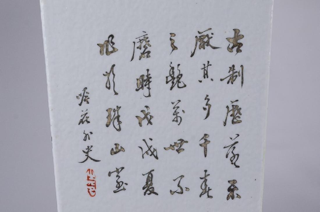 Chinese porcelain vase w/ lion handles Republic Period - 7