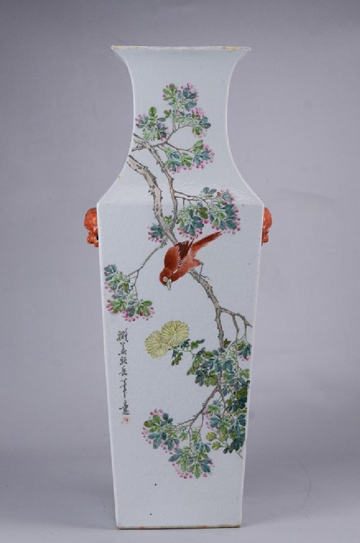 Chinese porcelain vase w/ lion handles Republic Period - 8