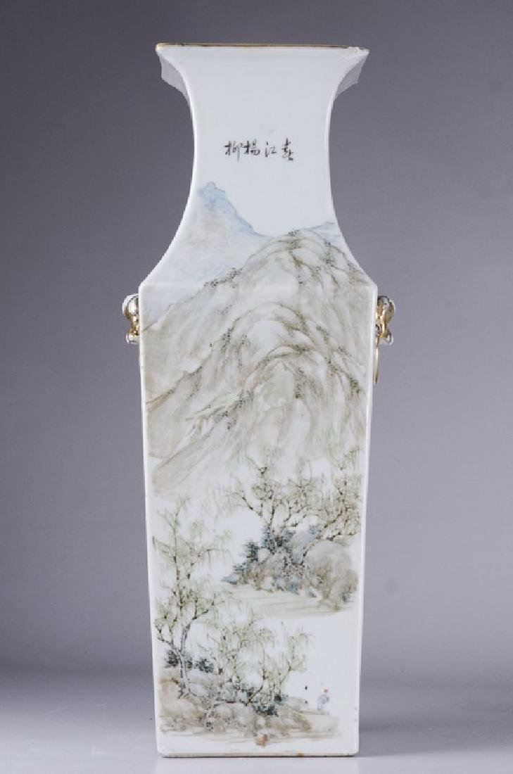 Chinese porcelain vase with figural decoration - 3