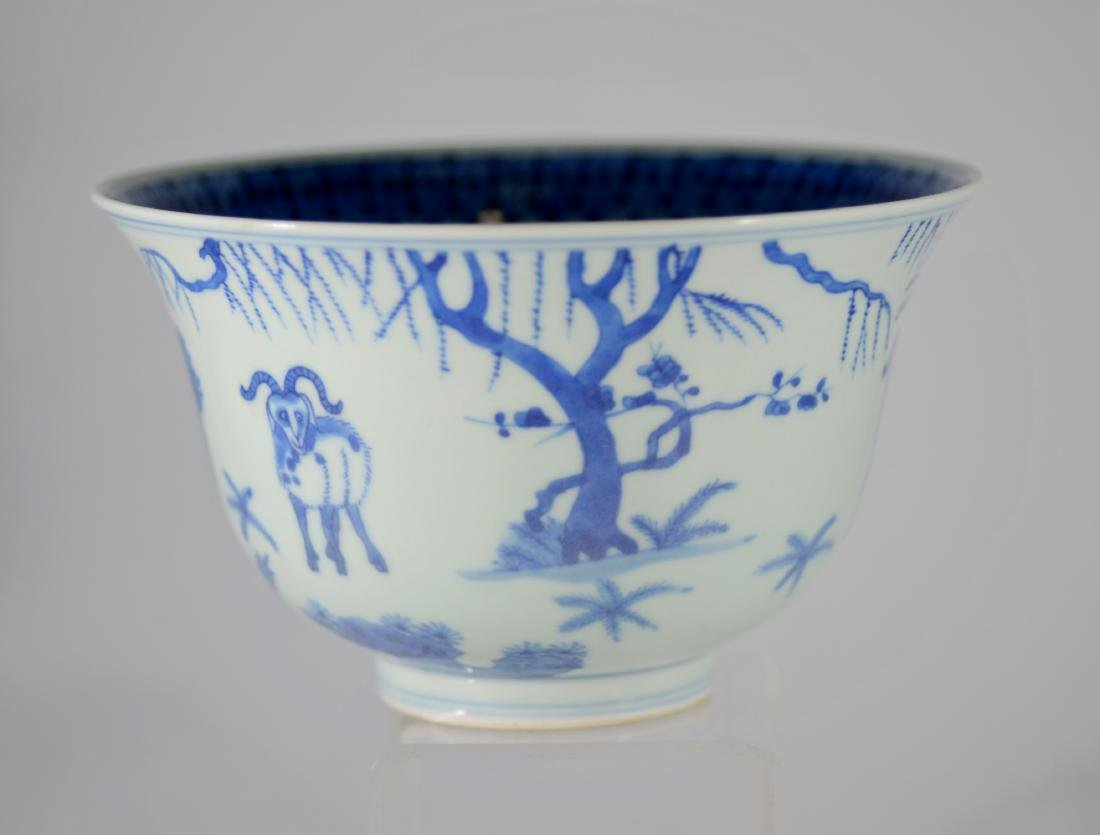 Chinese blue and white bowl with deer - 2