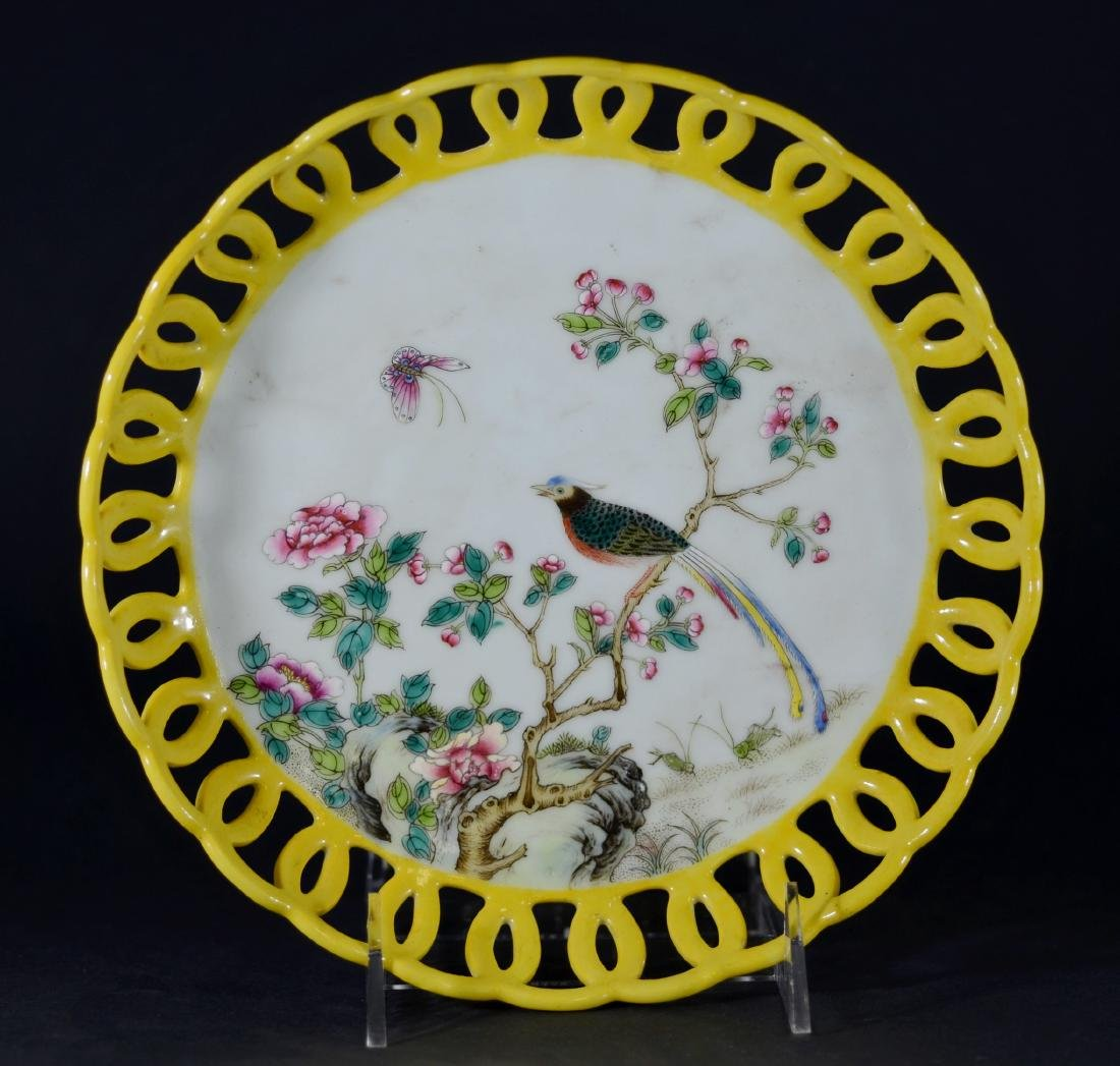 Chinese porcelain Famille Rose shallow bowl