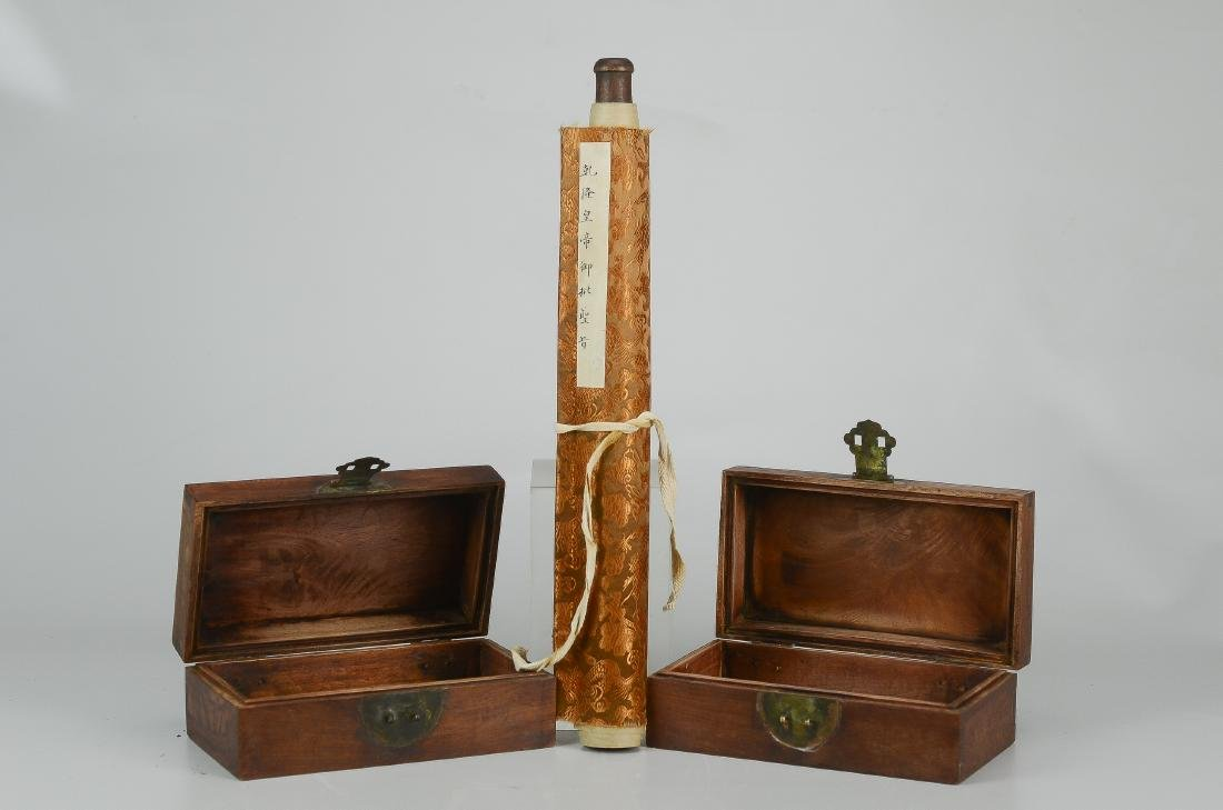 (3) Chinese pieces:  2 boxes & a calligraphy scroll