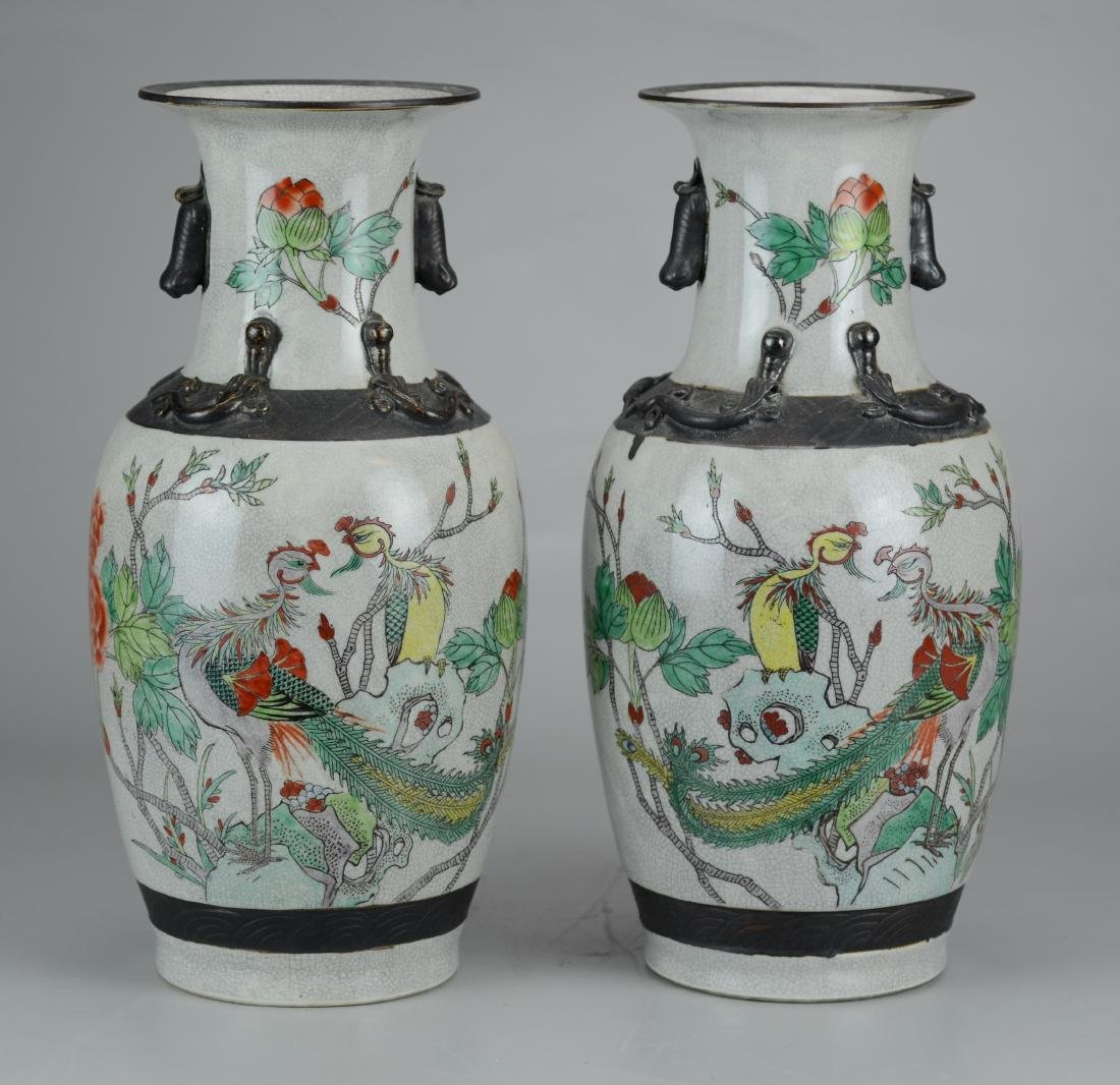 Pr Chinese vases with fenghua