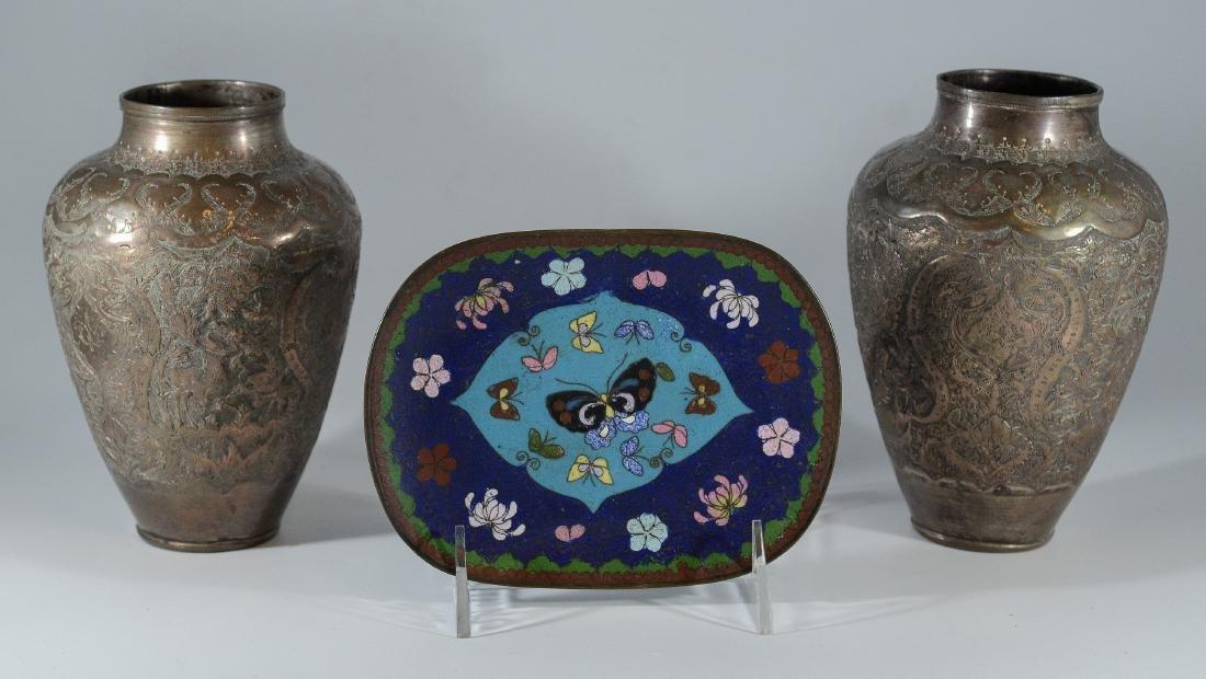 (3) Pieces:  Pr Persian silvered copper vases