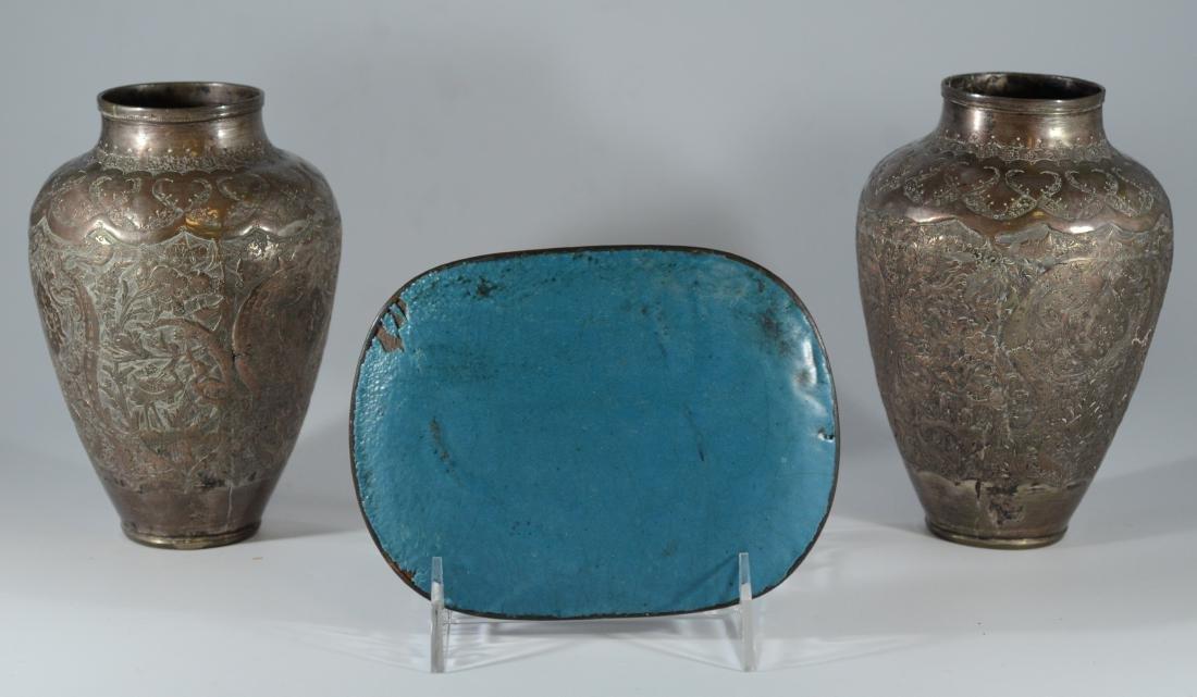 (3) Pieces:  Pr Persian silvered copper vases - 2