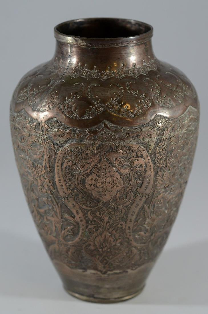 (3) Pieces:  Pr Persian silvered copper vases - 5