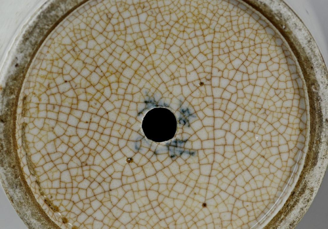 Chinese crackle glaze Rouleau vase - 4