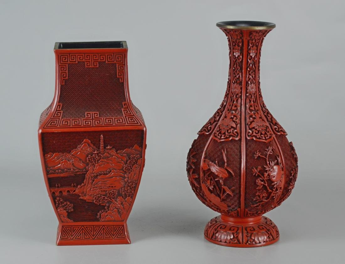 (2) Chinese carved cinnabar vases