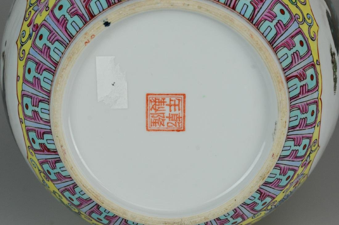 (3) Pcs Chinese porcelain - 5