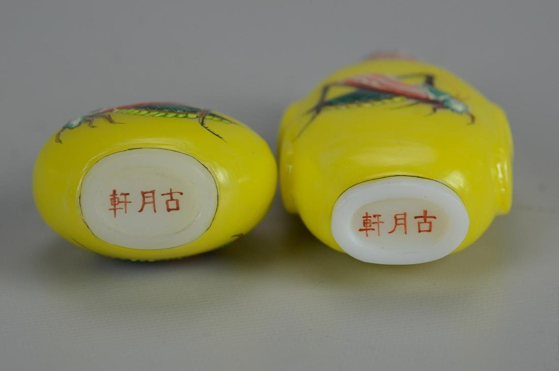 (2) Chinese enameled Peking snuff bottles - 2
